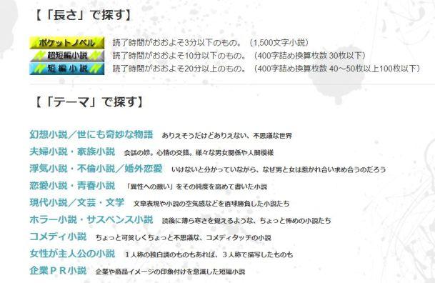 高橋熱サイトトップページ